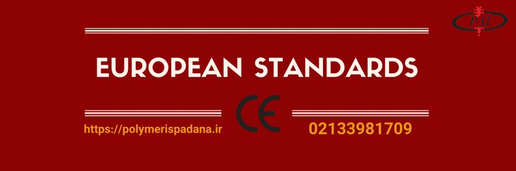 استاندارد کابل اعلام حریق اروپا